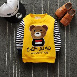 Picture of Adorable Unisex Bear with Stripe Sweater