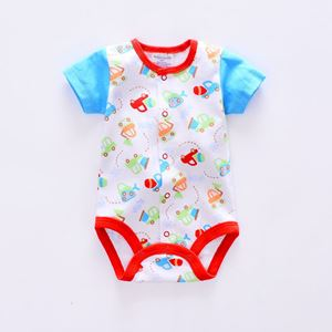 Picture of Adorable Car Patterned Unisex Baby Romper