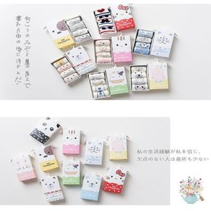 Picture of Assorted Animal Design Sock for Baby (Size S)