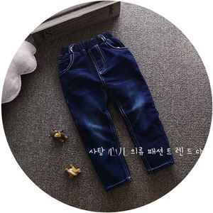 Picture of Stylish Jeans Long Pants for Kids (Dark Blue)