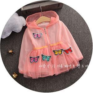 Picture of Peach Butterfly with Ribbon Girl Rain Coat
