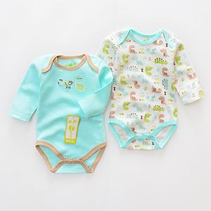 Picture of Adorable Little Dino Unisex Baby Romper 2IN1