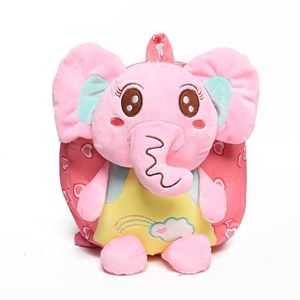 Picture of Adorable 3D Elephant Plush Backpack for Kids Child