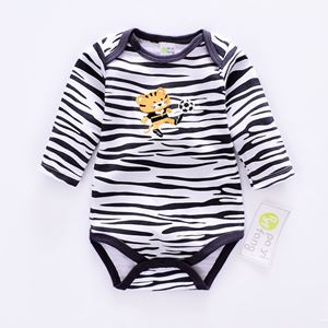 Picture of Cool Tiger Patterned Short Sleeve Baby Boy Romper