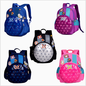 Picture of Stylish M Backpack Schoolbag for Unisex Kids Child