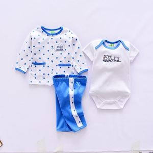 Picture of 3-piece Lovely Dots Printed Romper Suit,Coat and Pants Set