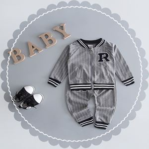 Picture of Grey Fashion Long Sleeve Sweater and Pants Set for Boys