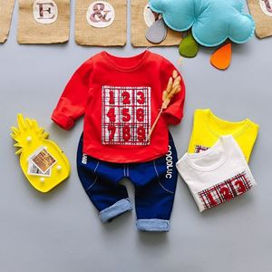 Picture of Figure Shirt & Trousers 2-Piece Boy Clothing Set
