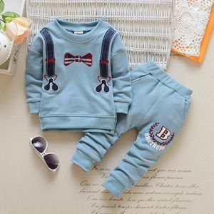 Picture of Stylish Design Ribbon Shirt & Trousers 2-Piece Clothing Set