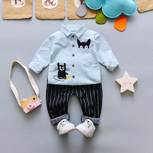 Picture of Cute Rat Boy Longsleeve Shirt and Pant Two-Piece Set