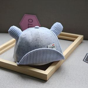 Picture of 3D Ear Stripe Embroidery Cap Baby Kids Sun Hat