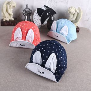 Picture of Rabbit Embroidery Cap Baby Kids Sun Hat