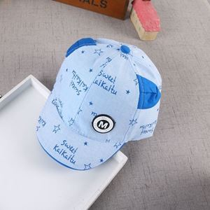 Picture of Baseball Sweet M Cap Baby Kids Sun Hat
