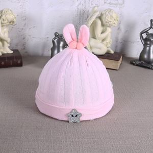 Picture of Cotton Cloth Infant Newborn Cover Sun Hat