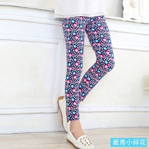 Picture of Koean Stylist Dark Blue Petals Printed Girl Leggings Pants