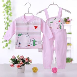 Picture of Adorable Little Bear Unisex Overall Two-Piece Suit