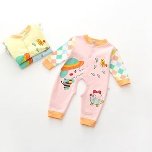 Picture of AdorablePink  Little Elephant Unisex Baby Romper
