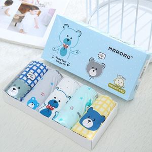 Picture of Korean Children Design Mrroro Bear Cotton Panties Gift Box Set