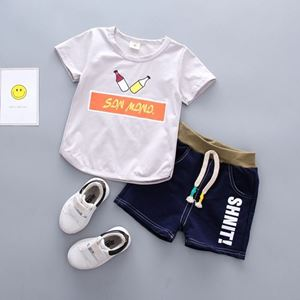 Picture of Boy Bottle Short Sleeve Shirt and Pant Two-Piece Set