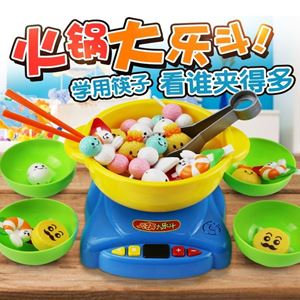 Picture of Children Play House Cooking Toy Steamboat Hot Pot Game Set