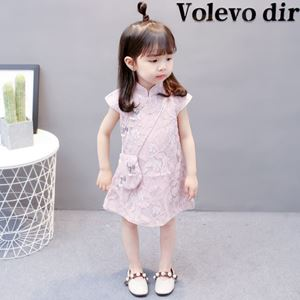 Picture of Chinese Style Floral Lace Sleeveless Dress