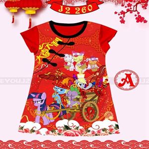 Picture of CNY Pony&Unicorn Print T-shirt Skirt(2-13y)
