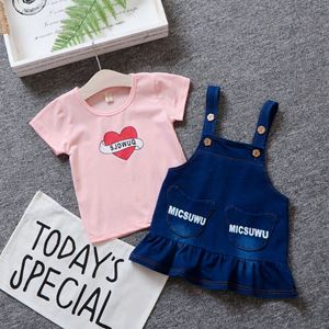 Picture of Casual Denim Overall Skirt and Shirt Two-Piece Set
