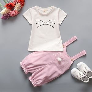 Picture of Korea Stylist Kitten Girl Short Overall Two-Piece Set