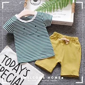 Picture of Green Stripe Short Sleeve Shirt and Pant Two-Piece Set