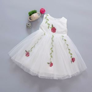 Picture of Beautiful Belted Flower Sleeveless Dress for Girl