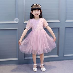 Picture of Princess Solid Color Lace Tulle Short Sleeve Dress