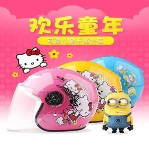 Picture of Adorable Assorted Cartoon Kids Children Helmet