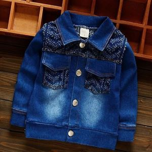 Picture of High Quality Stylish Denim Jacket in Blue for Kids