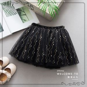 Picture of Fashionable Graceful Lace Mini Skirt for Kids