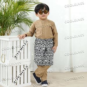 Picture of Exclusive Baju Melayu 3 pcs Set For Kids (3M-9M)