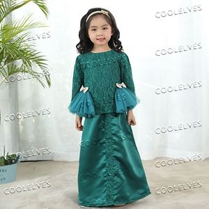 Picture of Elegant Fashion Modern Ribbon Lace Kurung Set (Small Size)