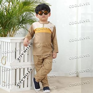 Picture of Exclusive Baju Melayu For  Boy 2 pcs Set (7-12y)